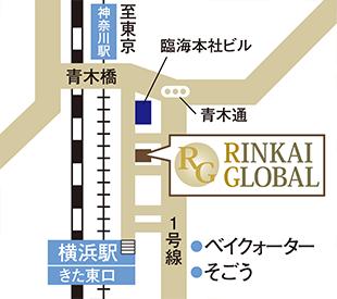 臨海グローバル横浜校